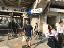 Estação com acesso a Osaka Loop Line