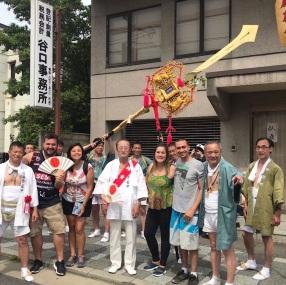 Festival Anual de Arashiyama