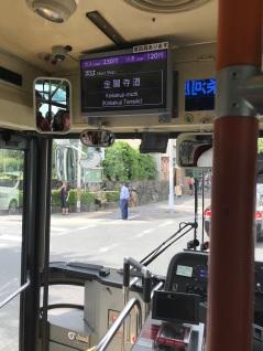 Ônibus local que leva do metrô até o Templo