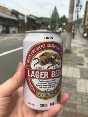 Cerveja Kirin
