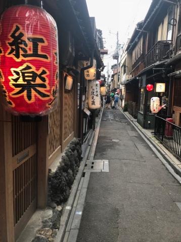 Potoncho Alley