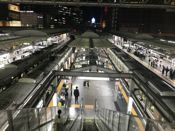 Estação de Osaka