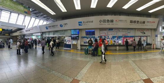 Estação de Odawara