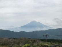 Vista do Monte Fuji
