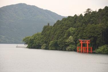 Vista do Lago Ashi