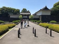 Entrada dos jardins do Palacio Imperial