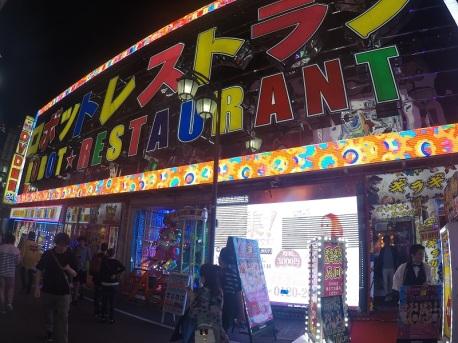 Robot Restaurant - show de robôs, super caro!